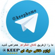http://www.telegram.me/keephome